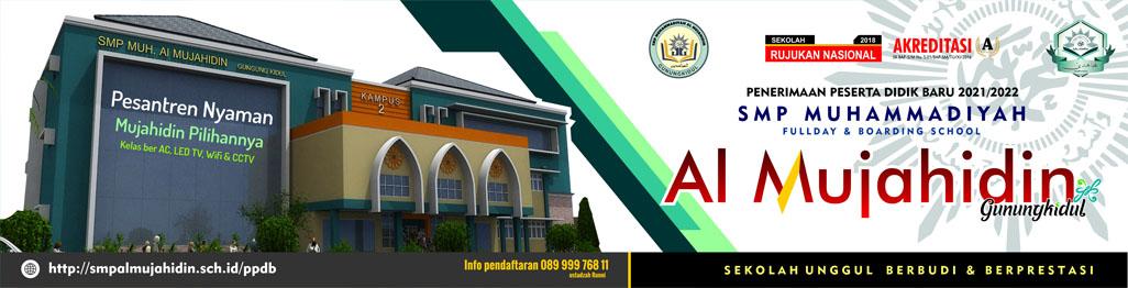 Gedung PAUD Terpadu Gunungkidul Rampung, Dinas Segera Datangkan Ratusan Alat Permainan Edukasi 163